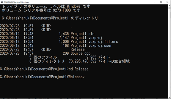 コマンドプロンプトでcd Releaseを入力