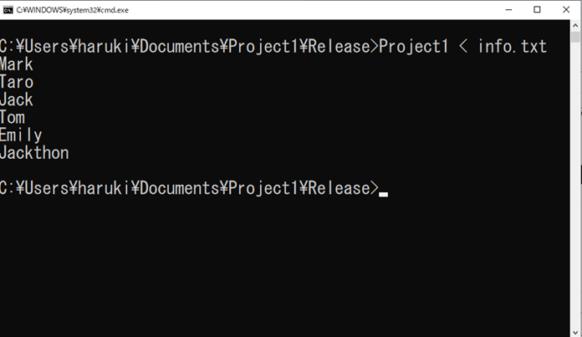 コマンドプロンプトでファイルを読み取り