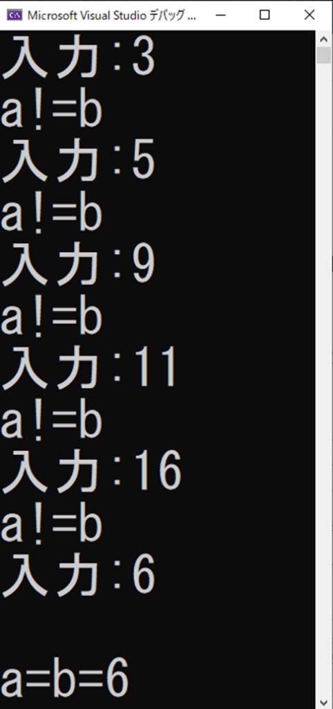 三項演算子を使ったプログラム