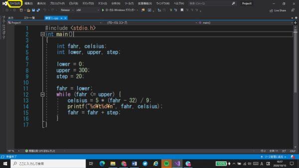 Visual Studio ファイル保存