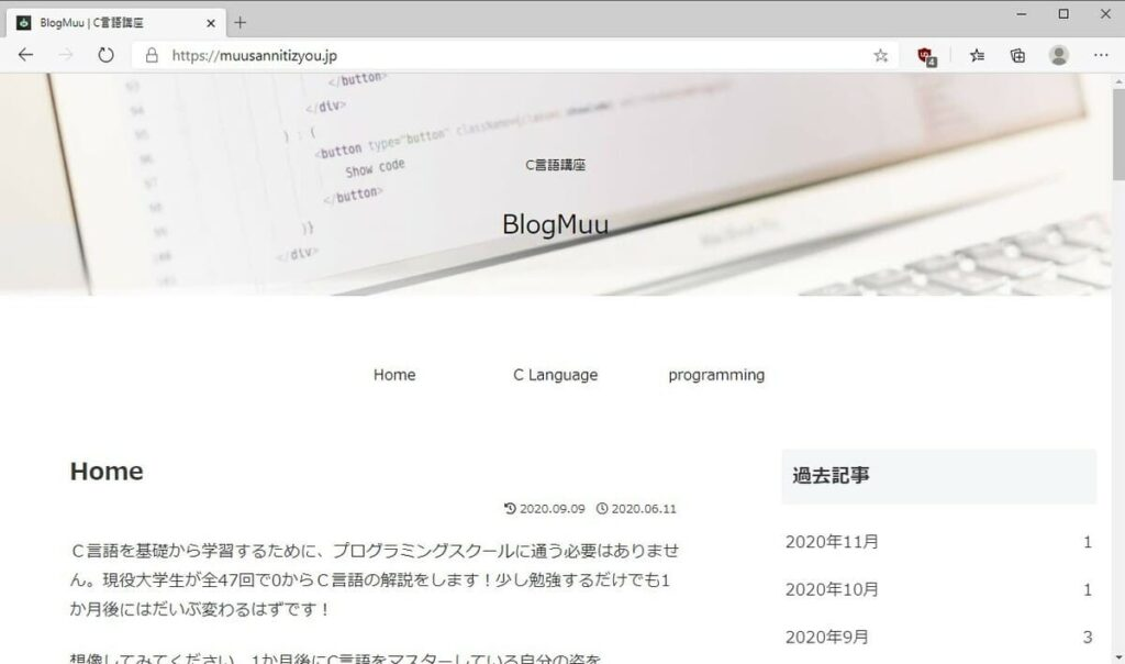 BlogMuu