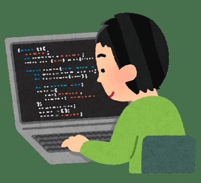 <strong>C言語の変数と計算について勉強したい人</strong>