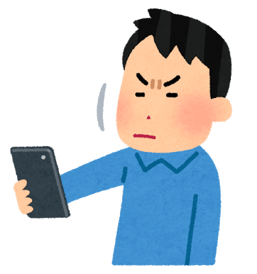 <strong>Zoomにスマホで参加したい人</strong>
