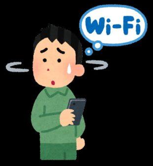 <strong>スマホがWi-Fiに繋がらない少年</strong>
