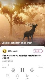 stand.fm 音楽